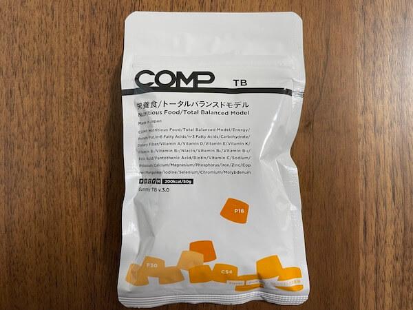 完全食compグミタイプ